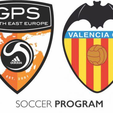 Филиал на испанския Валенсия започва кастинг за футболисти